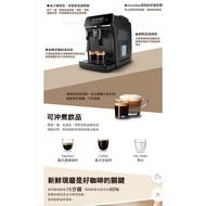 PHILIPS 飛利浦全自動義式咖啡機 EP2220