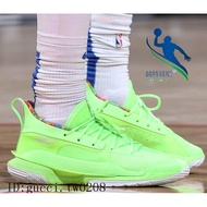 Under Armour Curry 7 UA HOVR 庫里7代 圣誕新年糖果綠籃球鞋  3021258-302