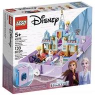 LEGO 43175 樂高 冰雪奇緣故事書 艾莎 安娜
