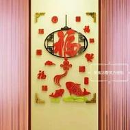 福字立體壓克力壁貼 室內設計 家庭佈置 裝潢