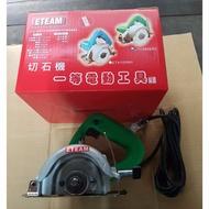 附發票正台灣製 ETEAM一等切石機 切割機 切斷機 砂輪機 專業級磁磚切石機 電動工具 磁磚 石材 綠色