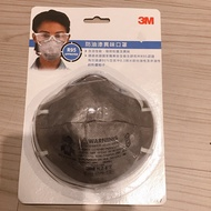 3M 活性碳口罩R95