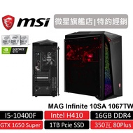 msi 微星 Infinite 10SA 1067TW 電競桌機 i5/16G/1T SSD/GTX1650Super
