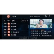 免費試用JOY TV再購買,可看第四台,支援跨系統安卓、ios,IPHONE、iPad、windows電視盒、車用安卓機