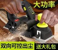 樂天優選—電刨 電刨家用小型多功能手提臺式木工刨木工工具電動刨子壓刨刀機220v