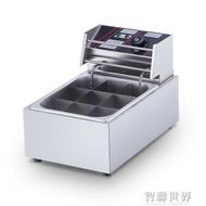 關東煮 關東煮機器商用電熱9格串串香設備麻辣燙鍋魚蛋機丸子小吃機 atf
