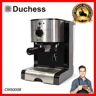 เครื่องชงกาแฟ เครื่องชงกาแฟสด เครื่องทำกาแฟ หม้อต้มกาแฟ เครื่องทำกาแฟสด เครื่องชงกาแฟอัตโนมัติ Duchess เครื่องชงกาแฟสด รุ่น CM5000B [ของแท้ 100%]