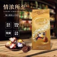 【現貨】美國進口Lindt瑞士蓮 600g Lindor 牛奶巧克力 軟心球 年貨 送禮