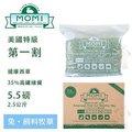 摩米MOMI特級一割提摩西牧草2.5kg(成兔、天竺鼠適合/可磨牙) 35%高纖維質初割
