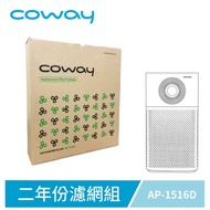 Coway 空氣清淨機2年份濾網 (適用:AP1516D)