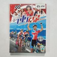 Hong Kong TVB Drama DVD Young Charloteers 冲线
