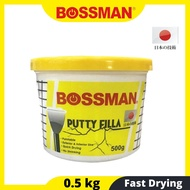 BOSSMAN 0.5kg Putty Filler Resin Clay Powerful Epoxy Adhesive Filling Cracks & Holes / Putty Filla
