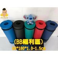 黃金屋地墊 台灣製造 NBR瑜珈墊 60*172-180*1.0-1.5cm(顏色隨機)
