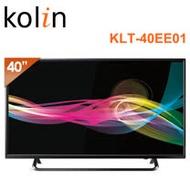 促銷【kolin歌林】40吋 LED顯示器+視訊盒(KLT-40EE01) 含運送