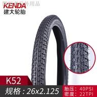 ◆KNEDA建大輪胎自行車外胎26*2.125山地車外胎內胎