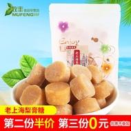 老上海梨膏糖 潤百草含薄荷喉糖老砂板糖城隍廟獨立小包糖果零食