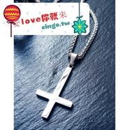 愛love你就來#喵飾紀 時尚光面鈦鋼倒十字架項鏈男女款吊墜逆十字架毛衣鏈掛墜