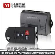 馬自達款 [ 老麥汽車中控遙控器 ] PREMACY ISAMU 323 MAV 遙控鎖整合鑰匙安裝工程