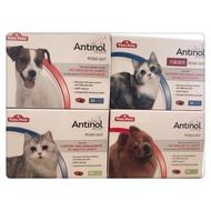 汪喵寶貝~台灣代理正品~Antinol 安適得30入_90入/從源頭全面保護關節,心血管及皮膚_小動物,犬貓鳥鼠兔都適用