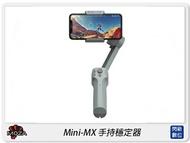 【銀行刷卡金回饋】Moza 魔爪 Mini-MX 手持穩定器 手機專用 穩定器 手持 拍攝 錄影(MiniMX,公司貨)