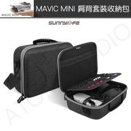 【現貨】DJI Mavic mini 多功能單肩套裝 收納包 單肩包 mavic mini 配件 Sunnylife正品