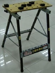 多功能木工工作台 萬用折疊作業台 工具桌 工具台