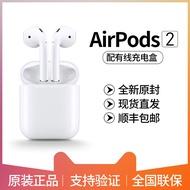 airpods2(พร้อมเคสชาร์จ)ของแท้ Originalair podsแอปเปิ้ลไร้สายบลูทูธหูฟังรุ่นที่สองairpod2S เว็บไซต์อย่างเป็นทางการaipodsทางการiphone12สำหรับ11โทรศัพท์มือถือxที่อุดหู