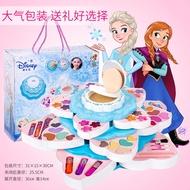 兒童化妝品花兒朵朵套裝無毒小女孩公主彩妝盒冰雪奇緣禮物