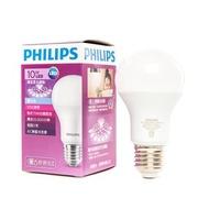 [特價]飛利浦10W白光七代全廣角LED燈泡