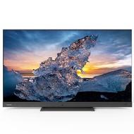 (含標準安裝)TOSHIBA東芝55吋4K聯網QLED電視55Z770KT