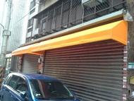 【創新帆布】 店面 固定 遮雨棚 伸縮帆布 鐵架帆布 活動車庫 透明帆布