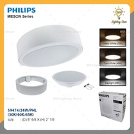 """PHILIPS MESON LED SURFACE DOWNLIGHT [7"""" 17W-59472] [9"""" 24W-59474]"""