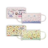 禾匠~成人醫用口罩(1盒20入) 款式可選 MD雙鋼印 【小三美日】DS003031