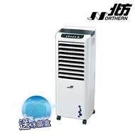 NORTHERN 北方 移動式冷卻器 AC-20020 水冷扇 公司貨 分期0利率