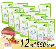 Nac Nac奶瓶蔬果植物洗潔精600ML補充包x12包超優惠,nac奶瓶清潔劑