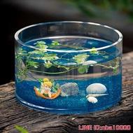 水族箱玻璃花瓶 玻璃魚缸圓形桌面水培荷花缸 烏龜缸玻璃魚缸客廳擺件摩可美家 雙十一購物節