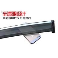 ✶專用于納智捷U6汽車用品晴雨擋 原廠SUV改裝配件U5車窗雨眉擋雨板