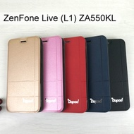【Dapad】經典隱扣皮套 ASUS ZenFone Live (L1) ZA550KL (5.5吋)