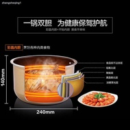 0507 Pressure Cooker Smart The Pot Double Heart Home Multifunctional Pressure Cooker 50a10507