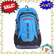 SALE!!! DEVY กระเป๋าเป้ รุ่น 03-1410 สีฟ้า ขนาด 33 x 58 x 21 ซม.  แบรนด์ของแท้ 100% ราคาถูก ลดราคา หมวดหมูู่สินค้า กระเป๋า