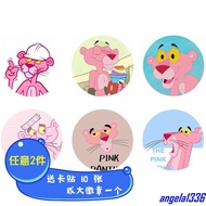 【勁爆特賣】粉紅豹頑皮豹壓紋徽章胸針針扣包裝飾衣服配飾周邊6個2個