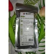 衛元堂 十二味百年御制祛溼茶(2公克/包,10包/袋)