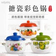 Tel Enamel Pot Binaural Home Thickened Enamel Pot Vintage Soup Pot
