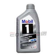 Mobil 1 Excellent Wear Protection 5W50 全合成機油