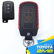 【2M2】RAV4 RAV4.5 2500cc 油電款 豐田 汽車感應晶片鑰匙套 專用鑰匙包 三鍵式遙控器 保護套