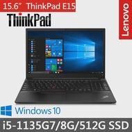 【+Office 2019】ThinkPad 聯想 E15 15.6吋商務筆電(i5-1135G7/8G/512G/W10H)