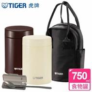 【虎牌】不鏽鋼真空悶燒罐-0.75L MCJ-A075