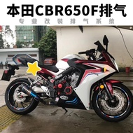Suitable for CBR650F CB650F exhaust pipe front section CB650R CBR650R modified front section full section exhaust