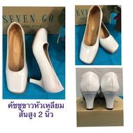 รองเท้าคัชชูขาว seven-go รองเท้าคัชชูพยาบาล ราคาเริ่มต้น คู่ละ 229 ถูกที่สุด มีเก็บปลายทาง