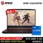 【MSI 微星】Katana GF66 11UD-034TW 15.6吋電競筆電【福利良品】